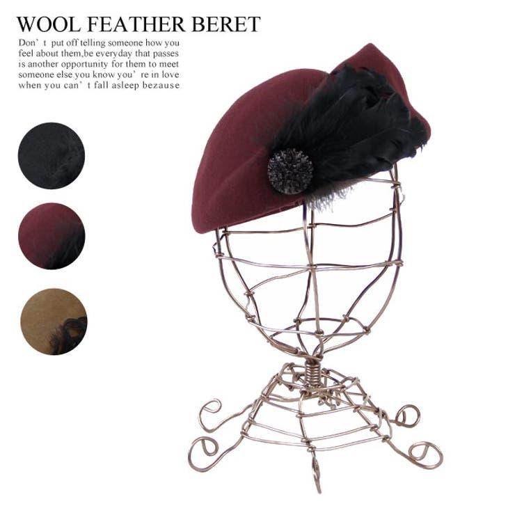 ウールビジューフェザー ベレー帽 ハット 帽子 小物 レディース