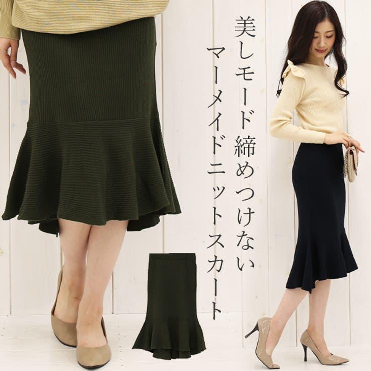 ニットスカート マーメイド スカート   honey on days   詳細画像1