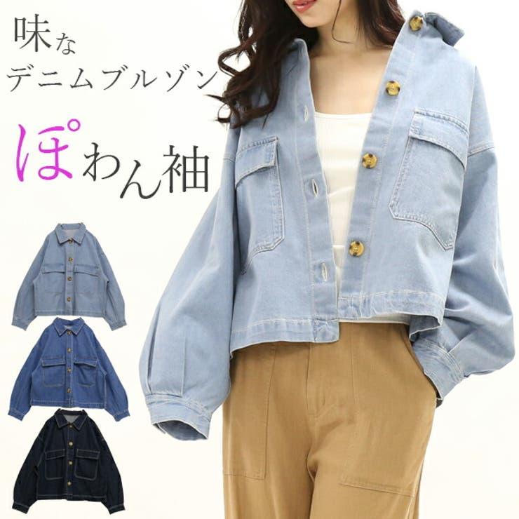 デニムジャケット袖ボリュームレディース冬ブルゾンアウターポケット付き女性ビンテージ風 | 詳細画像