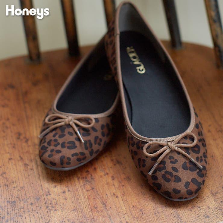 靴 シューズ バレエシューズ | Honeys | 詳細画像1