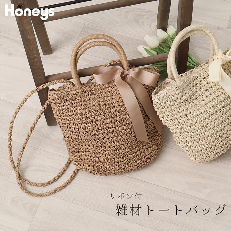 バッグ 鞄 かごバッグ | Honeys | 詳細画像1