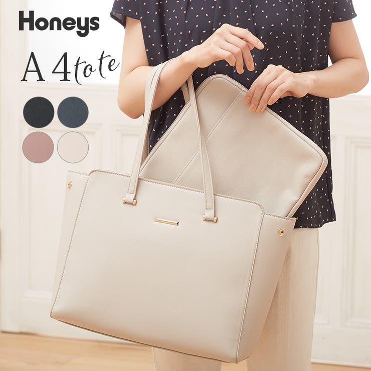バッグ バック トートバッグ | Honeys | 詳細画像1