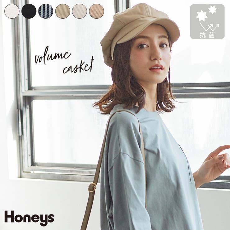 帽子 キャスケット レディース   Honeys   詳細画像1