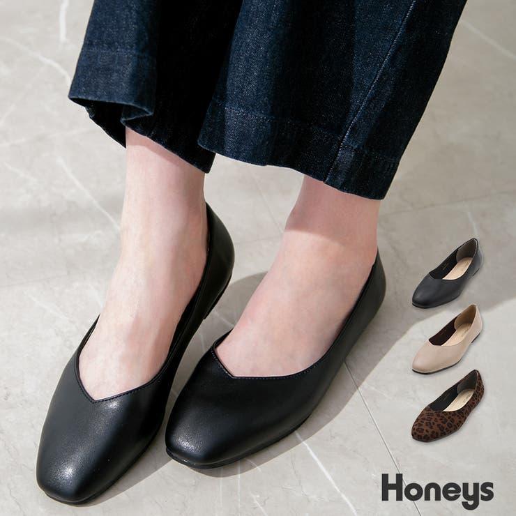 靴 パンプス フラットヒール   Honeys   詳細画像1