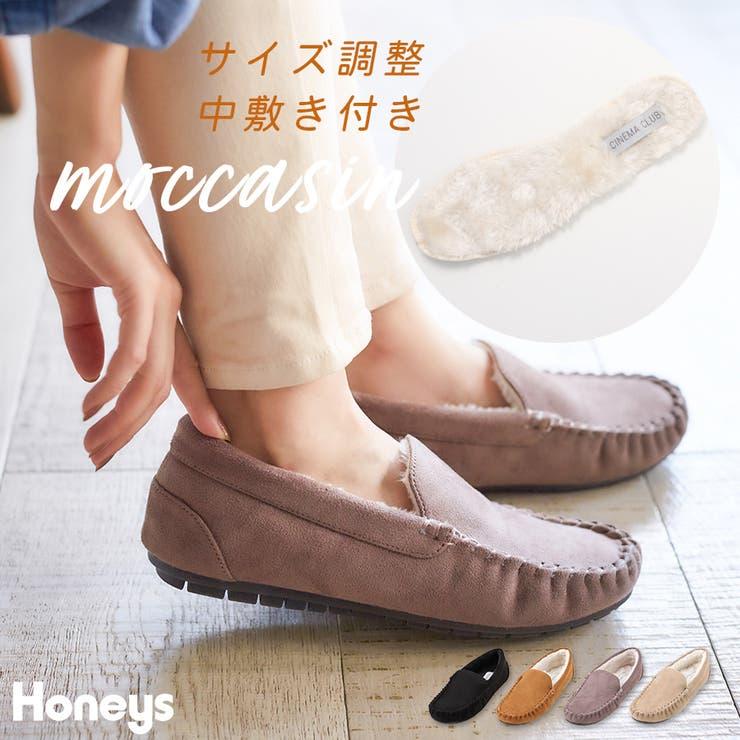 シューズ 靴 モカシン | Honeys | 詳細画像1