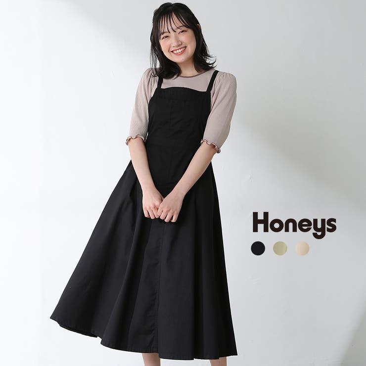 ジャンスカ ジャンパースカート フレア | Honeys | 詳細画像1