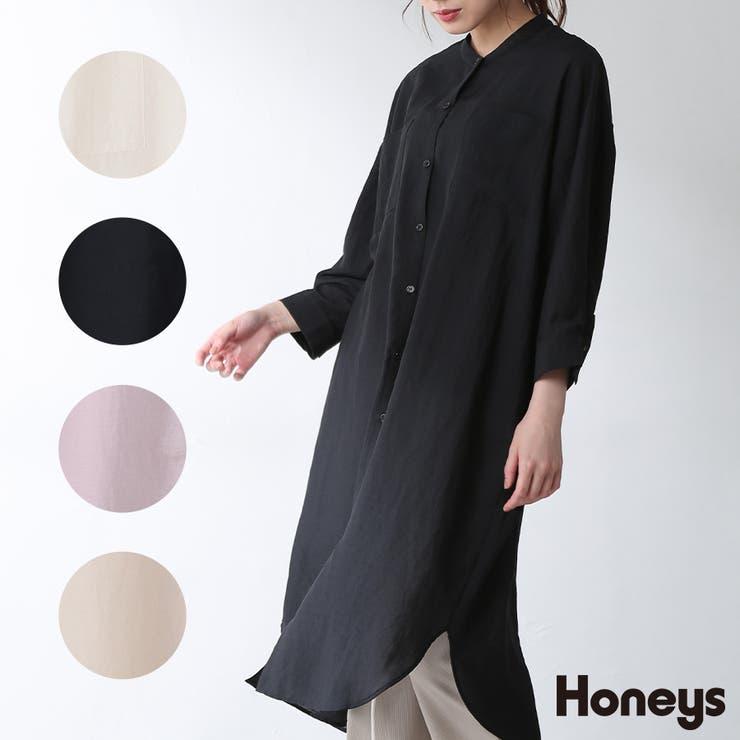 ワンピース シャツワンピ バンドカラー   Honeys   詳細画像1
