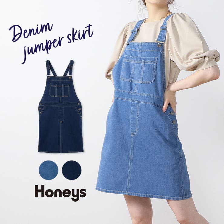 ジャンスカ ジャンパースカート デニム | Honeys | 詳細画像1