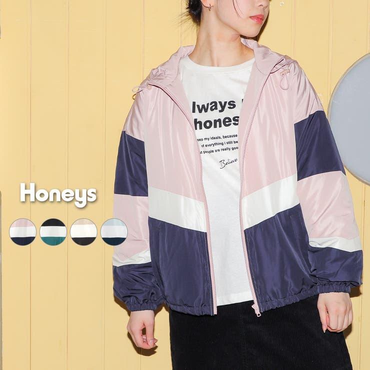 アウター ブルゾン 配色 | Honeys | 詳細画像1