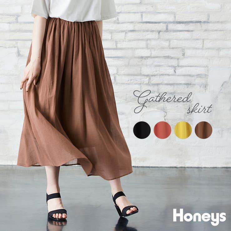 スカート ロング丈 ギャザースカート | Honeys | 詳細画像1