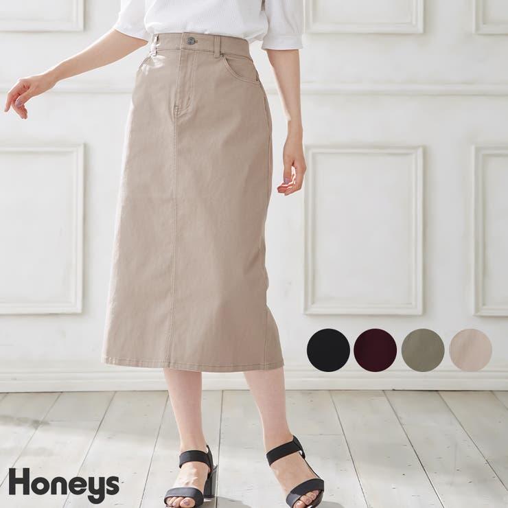 スカート ナロースカート タイトスカート   Honeys   詳細画像1