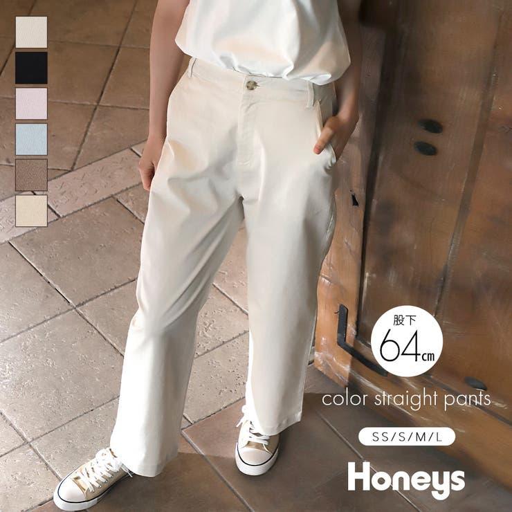 パンツ ストレートパンツ カラーパンツ   Honeys   詳細画像1