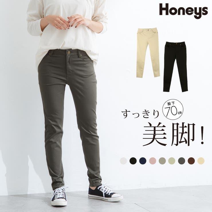 パンツ スキニーパンツ カラー   Honeys   詳細画像1