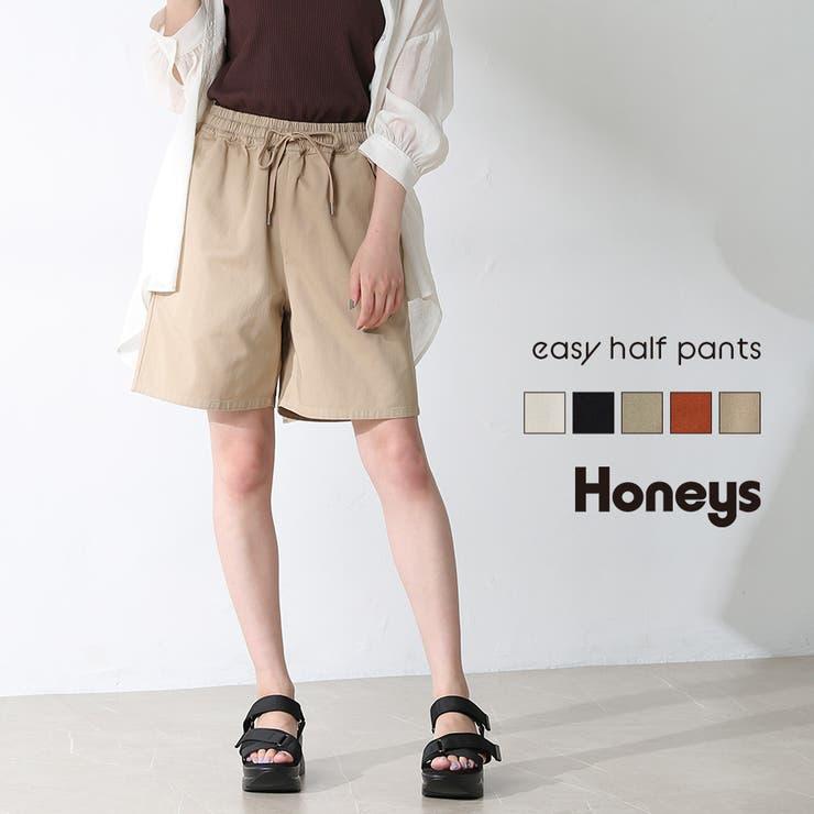 パンツ ハーフパンツ イージーパンツ | Honeys | 詳細画像1