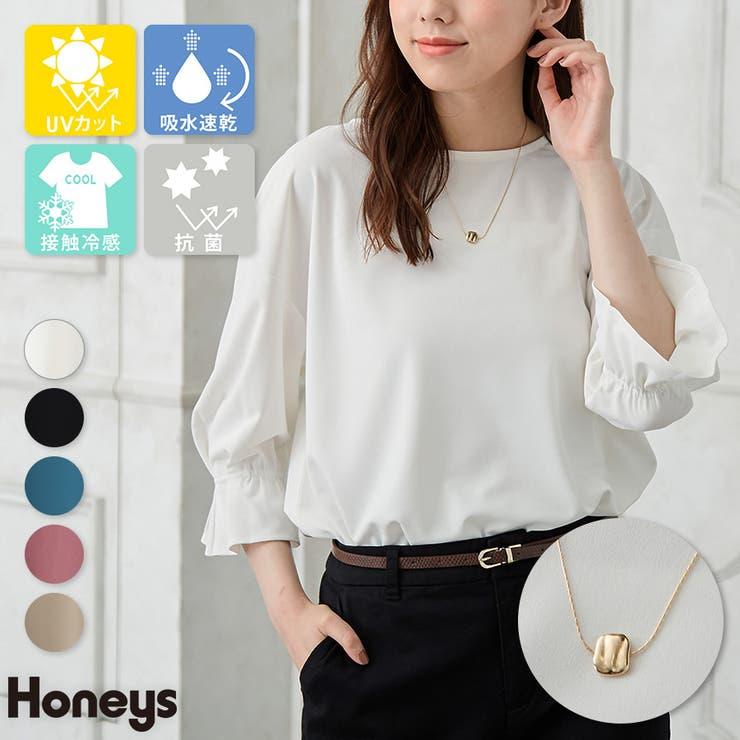 【ハニーズ】アクセ付トップス | Honeys | 詳細画像1