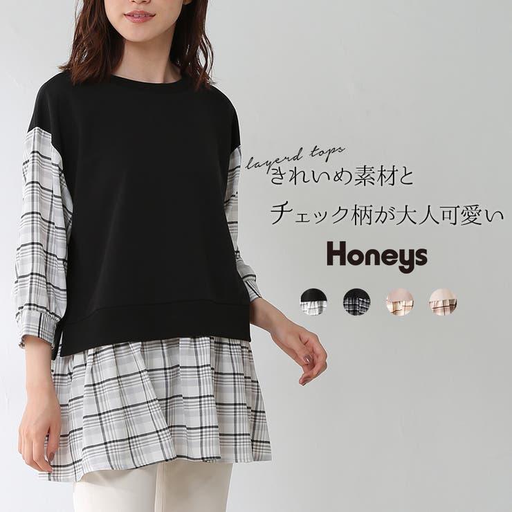 トップス 7分袖 レイヤード風 | Honeys | 詳細画像1