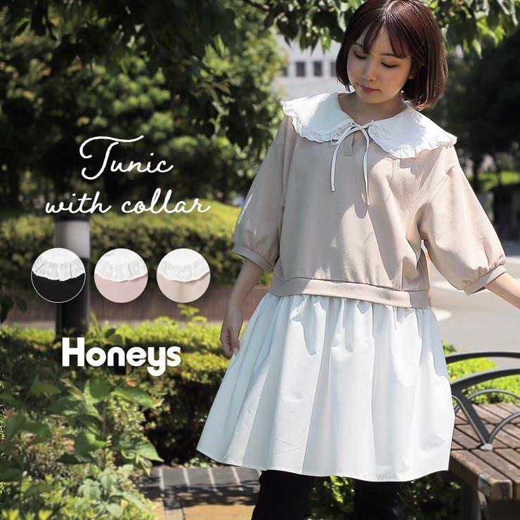トップス チュニック 6分袖   Honeys   詳細画像1