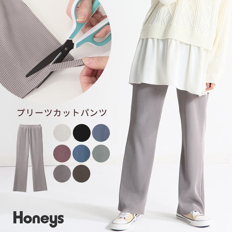 パンツ ズボン プリーツパンツ | Honeys | 詳細画像1