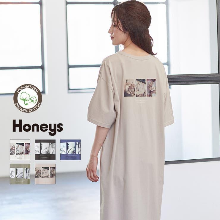 ワンピース 5分袖 バックフォト | Honeys | 詳細画像1