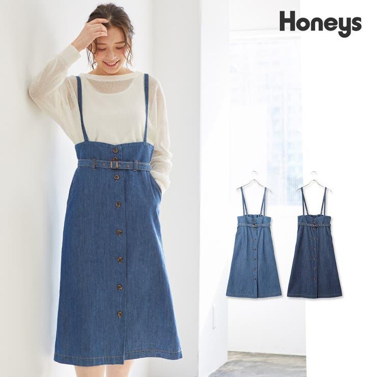スカート デニムスカート サス付き   Honeys   詳細画像1
