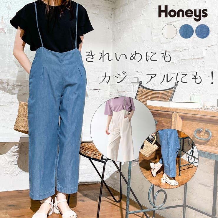 パンツ ストレートパンツ サス付   Honeys   詳細画像1