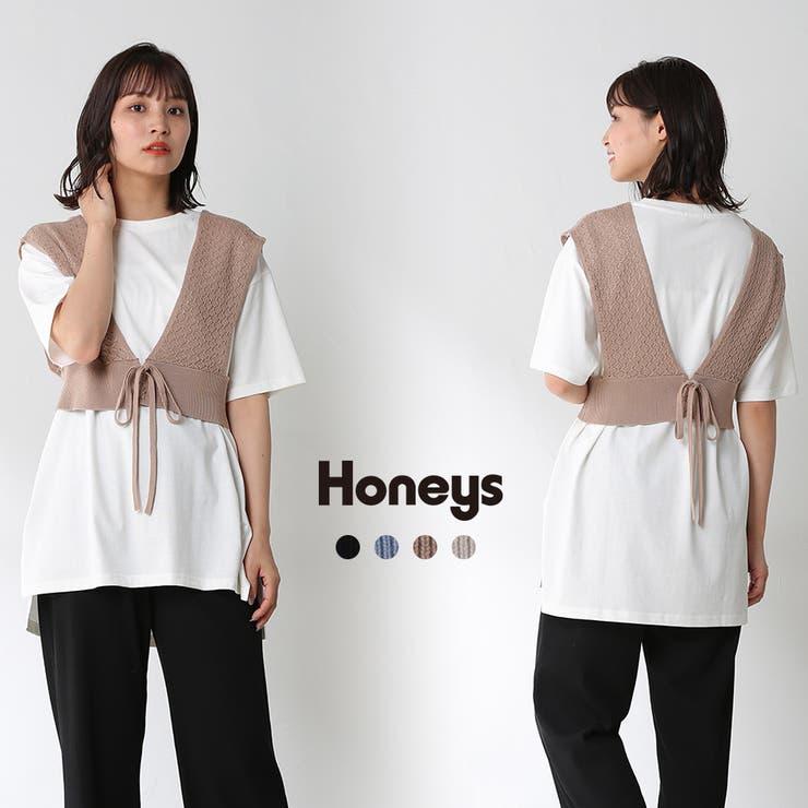 トップス セットアイテム ビスチェ | Honeys | 詳細画像1