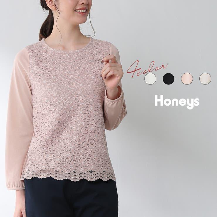 トップス カットソー 長袖 | Honeys | 詳細画像1