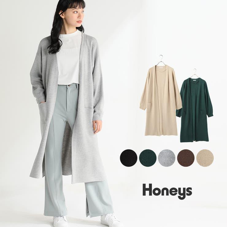 【ハニーズ】ロングカーデ   Honeys   詳細画像1