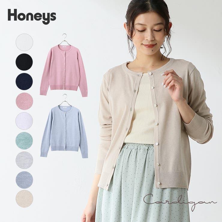 カーディガン 羽織り 丸首   Honeys   詳細画像1