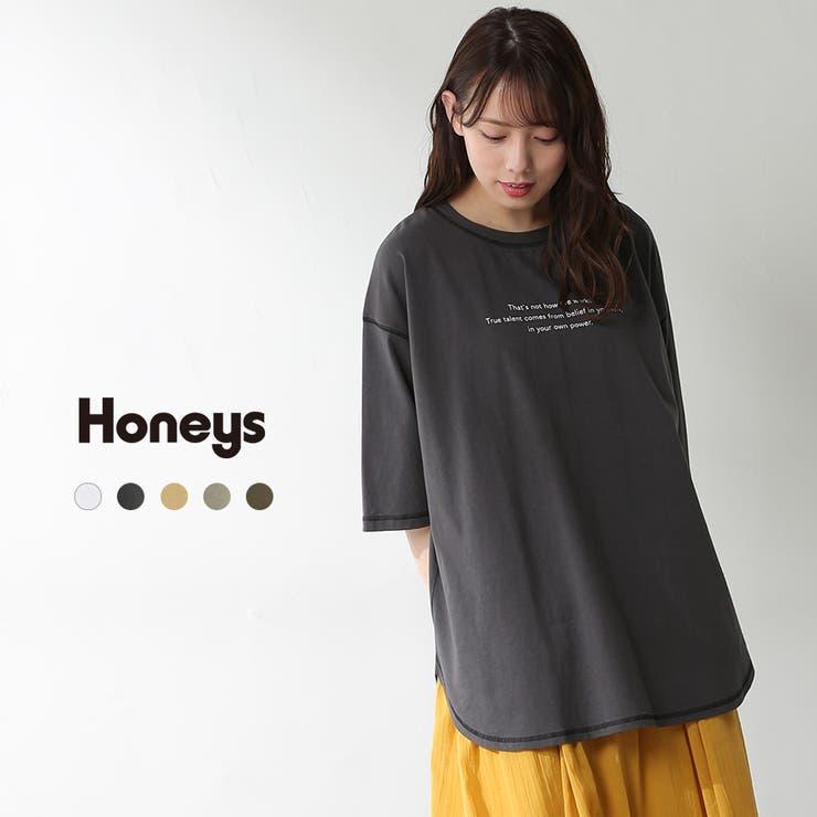 トップス Tシャツ 半袖 | Honeys | 詳細画像1