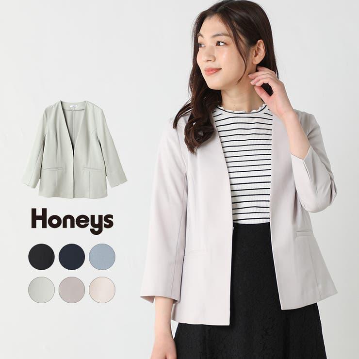ジャケット カラーレス 無地 | Honeys | 詳細画像1