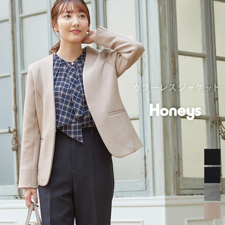 ジャケット カラーレス ノーカラー | Honeys | 詳細画像1