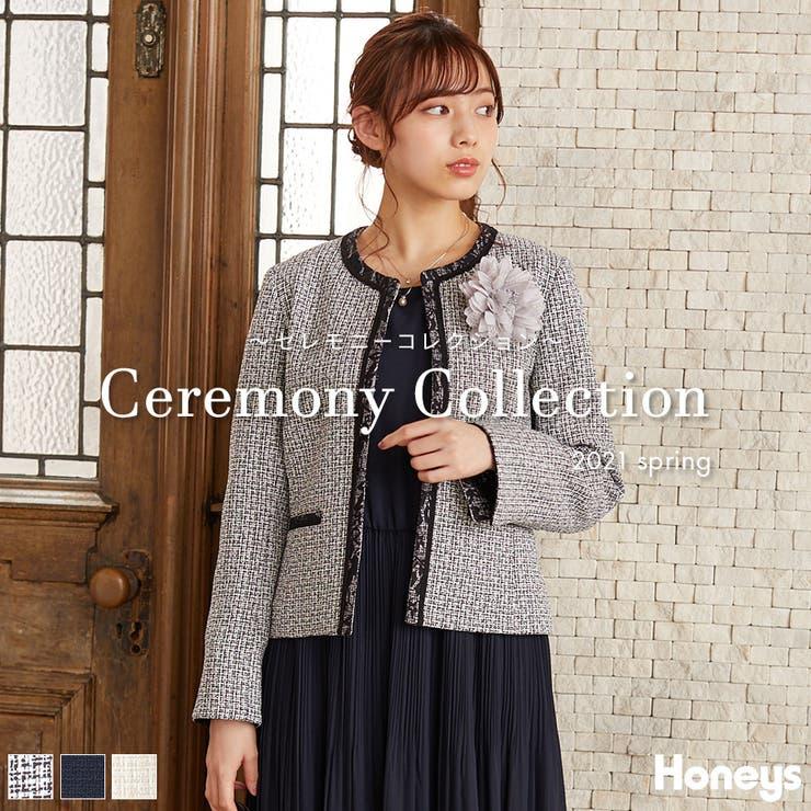 【ハニーズ】ノーカラージャケット | Honeys | 詳細画像1