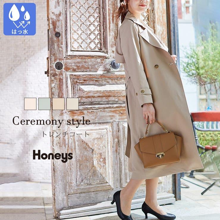 【ハニーズ】トレンチコート   Honeys   詳細画像1