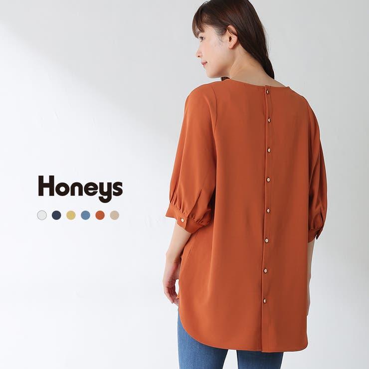 ブラウス プルオーバー ボリューム袖   Honeys   詳細画像1