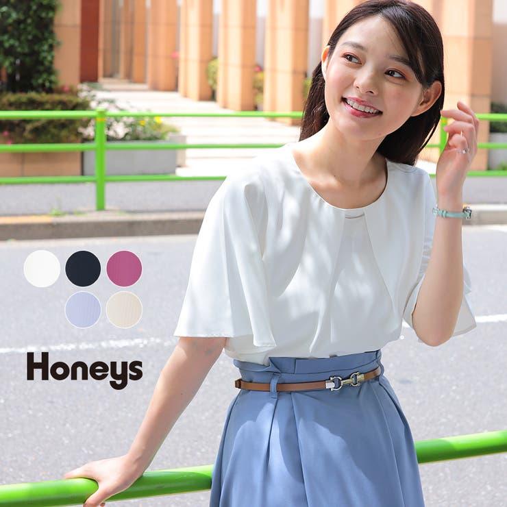 トップス ブラウス 半袖 | Honeys | 詳細画像1