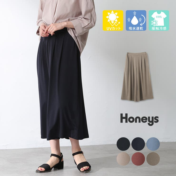 パンツ スカート 無地   Honeys   詳細画像1