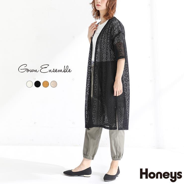【ハニーズ】透かしガウンアンサンブル | Honeys | 詳細画像1