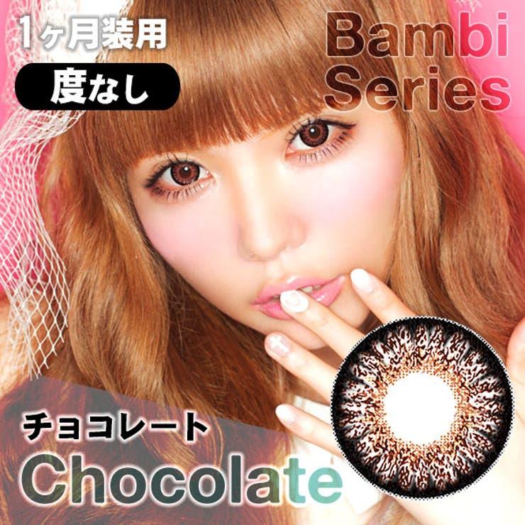 【度なし】エンジェルカラー バンビ チョコレート AngelColor Bambiシリーズ【2枚入】カラコン