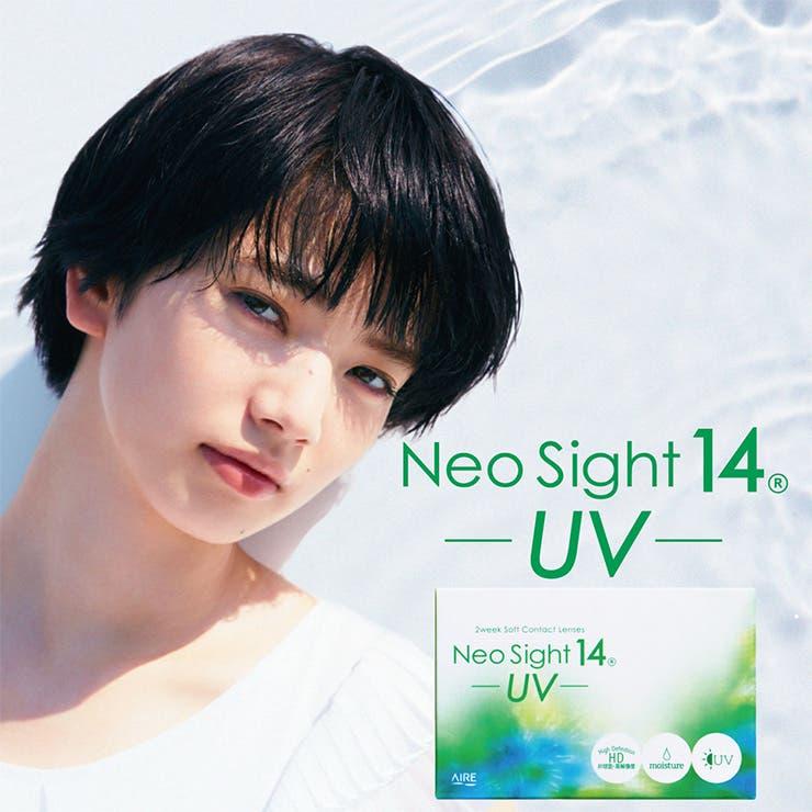 クリアレンズネオサイト14UV【1箱6枚入】度あり14.0mmアイレNeoSight2week2週間装用2ウィークコンタクト潤いUVカット | 詳細画像