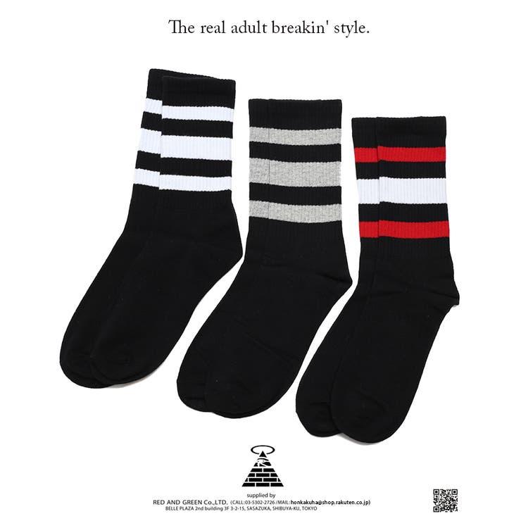 本格派大人のB系 のインナー・下着/靴下・ソックス | 詳細画像