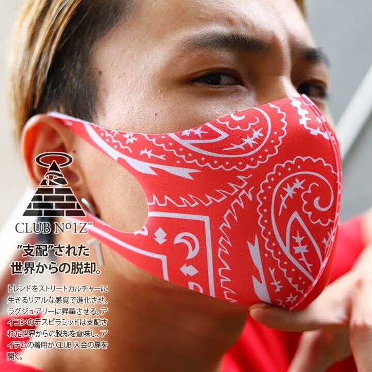 マスク 洗える 布 | 本格派大人のB系  | 詳細画像1