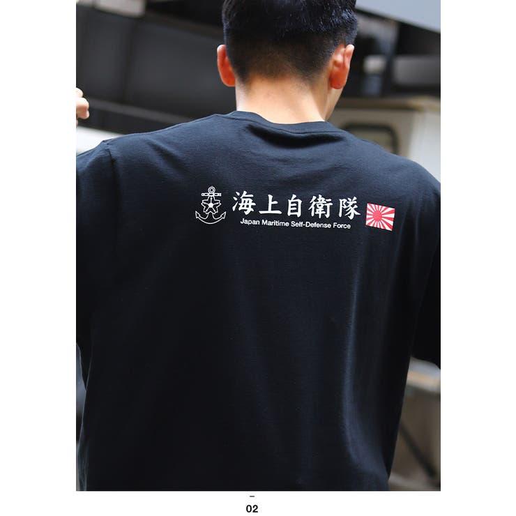 Tシャツ自衛隊グッズ Tシャツ 半袖 | 本格派大人のB系  | 詳細画像1