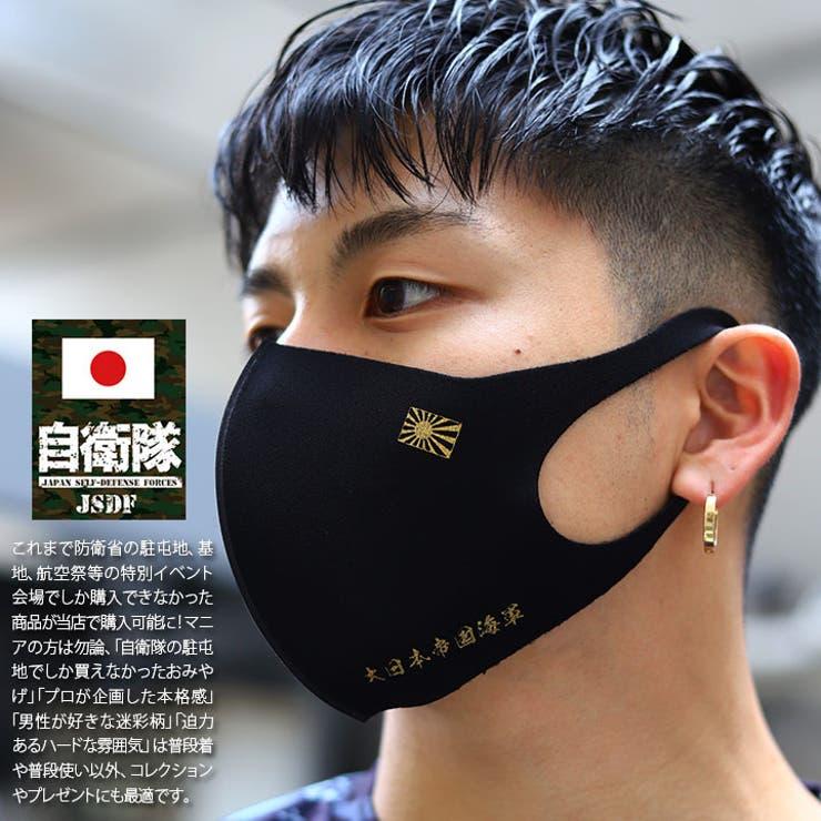 布マスク洗える マスク 布マスク | 本格派大人のB系  | 詳細画像1