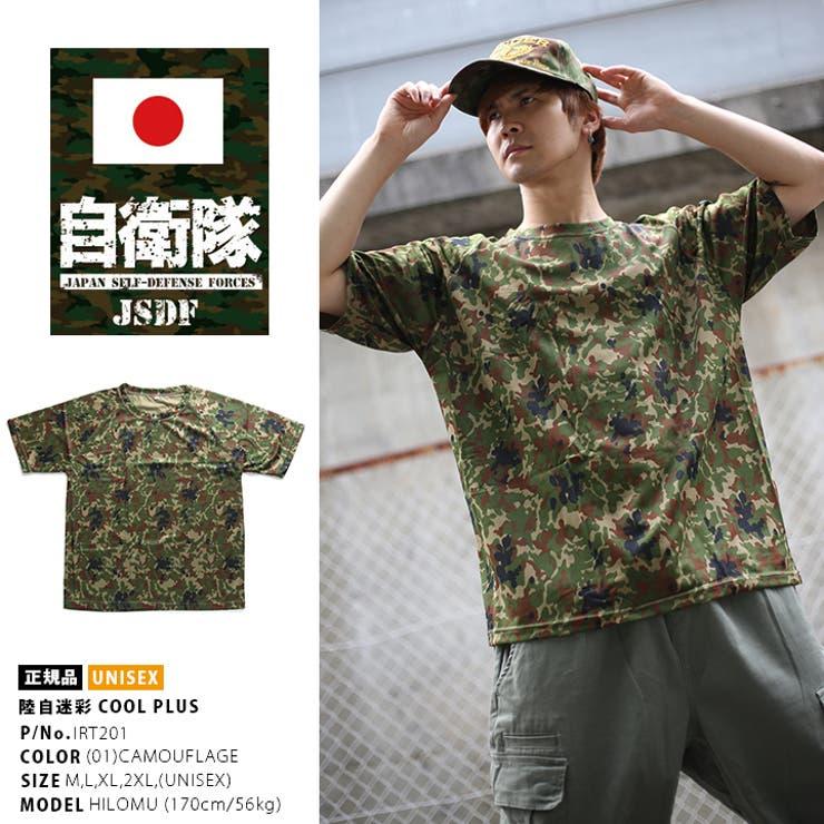 本格派大人のB系 のトップス/Tシャツ   詳細画像
