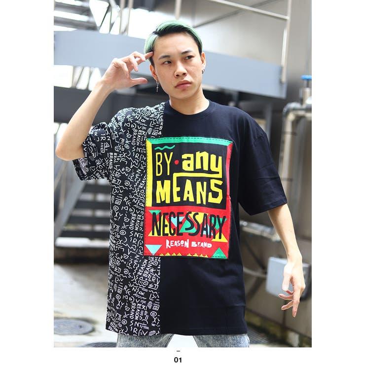 REASON(リーズン)のTシャツ(レゲエ・ラスタ) | 詳細画像