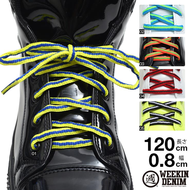 靴紐 WD FW   本格派大人のB系    詳細画像1