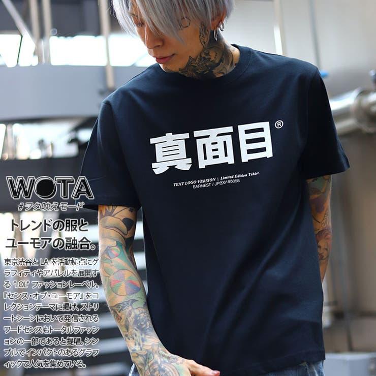 ヲタ映えモードの真面目のTシャツ(おもしろい/アホT/バカT)   詳細画像