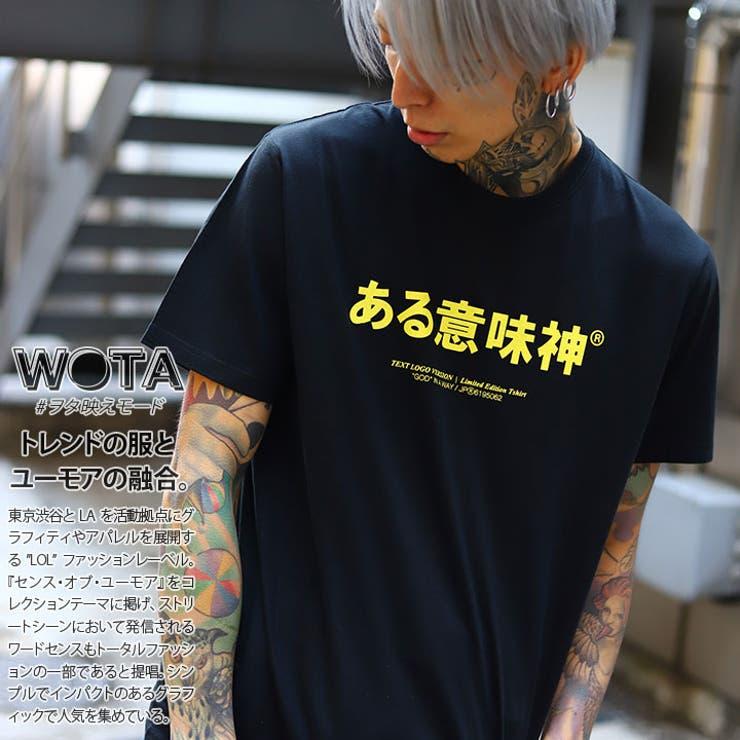 Tシャツ ある意味神 Tシャツ   本格派大人のB系    詳細画像1
