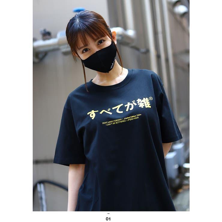 Tシャツ すべてが雑 Tシャツ   本格派大人のB系   詳細画像1